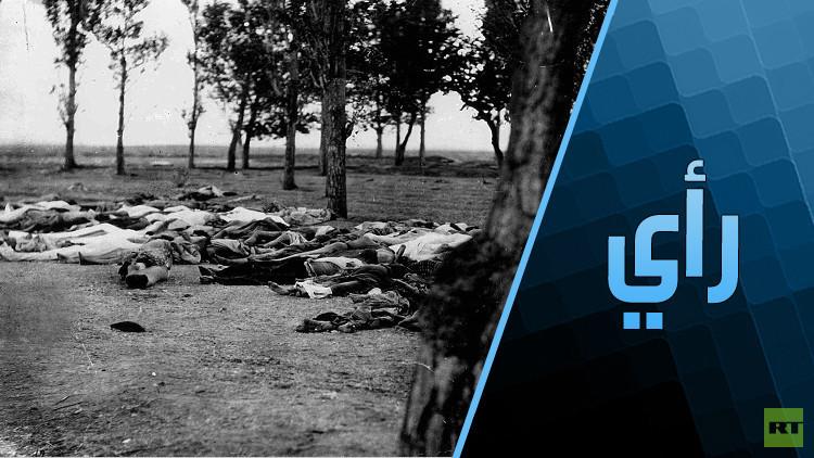 ألمانيا تعترف بإبادة الأرمن: ماذا بعد؟