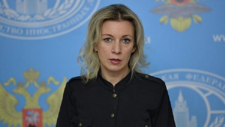 الخارجية الروسية تكشف عن أسباب تراجع التبادل التجاري مع فنلندا