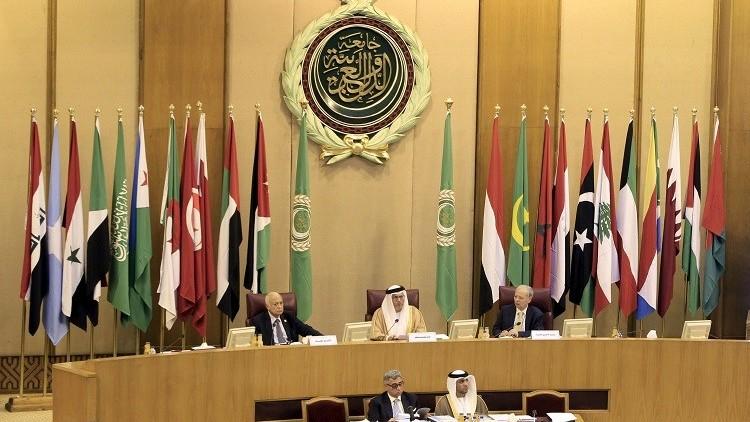 الجامعة العربية ترفض أية تعديلات على مبادرة السلام العربية