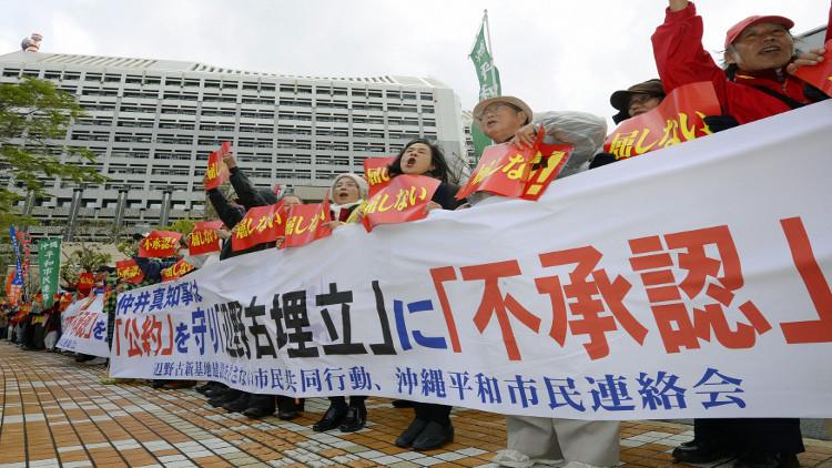 طفح كيل اليابان من تجاوزات الجنود الأمريكان