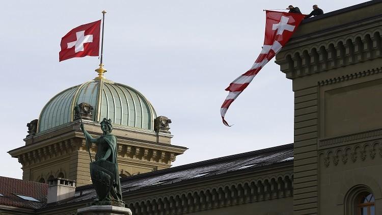سويسرا  تصوت على منح راتب شهري غير مشروط