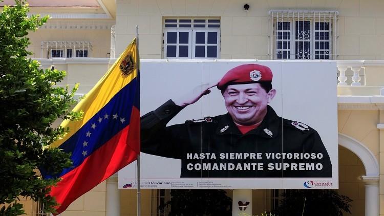 موقع إعلامي فنزويلي: تشافيز ربما قتل باستخدام