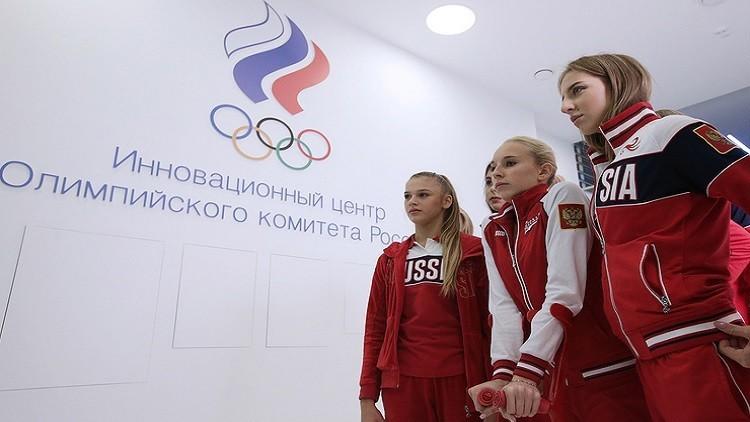 روسيا تطلق حملة لتعليم مكافحة المنشطات في المدارس