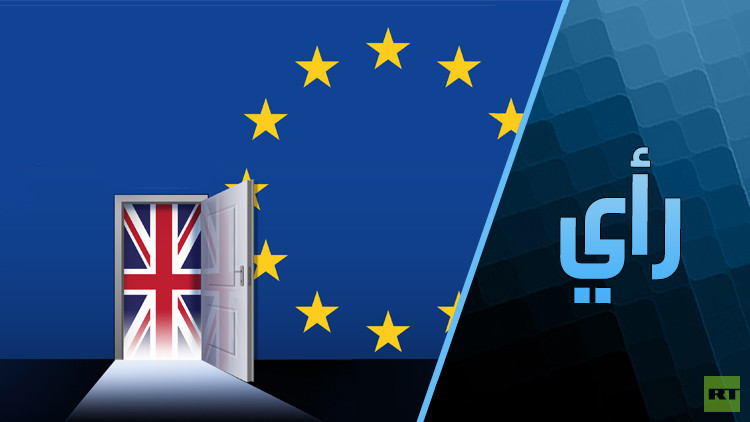 انقسام في بريطانيا حول الخروج من الاتحاد الأوروبي