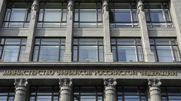 موسكو تسعى لمنع نمو الإنفاق من صندوق الاحتياطي