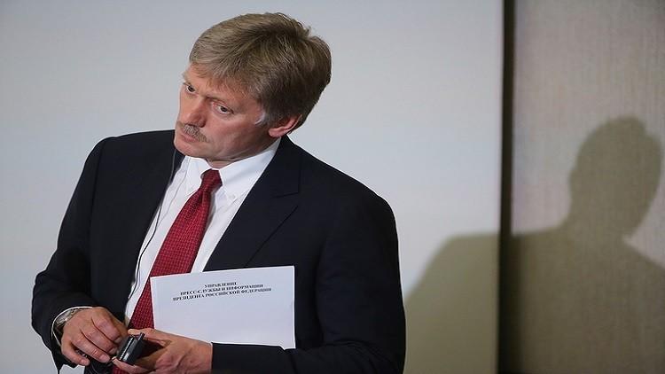 الكرملين يصف الاتهامات بحق الرياضيين الروس بـ