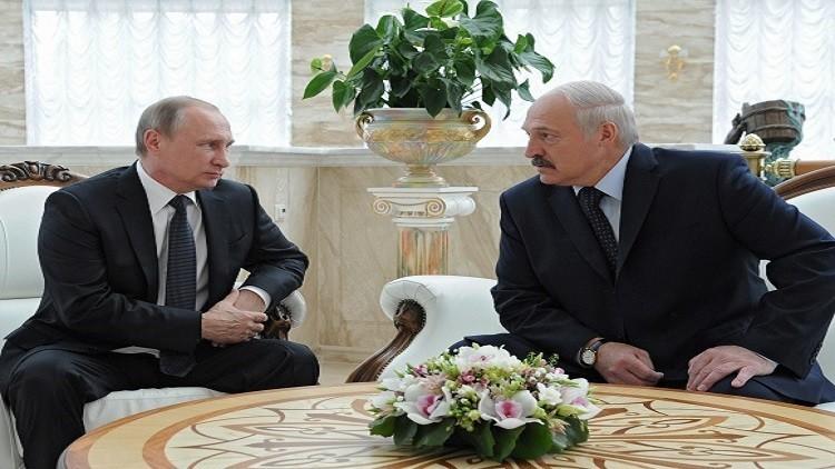 بوتين يوقع عقودا مع بيلاروس بأكثر من 200 مليون دولار