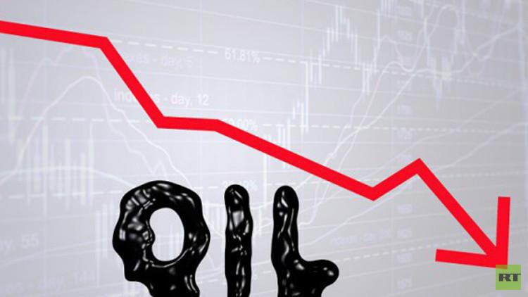 النفط يهوي موافقا توقعات روسية