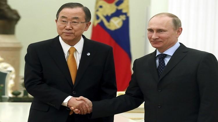 بوتين يمنح وسام الصداقة لبان كي مون
