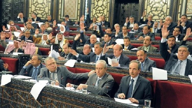 مجلس الشعب السوري - أرشيف