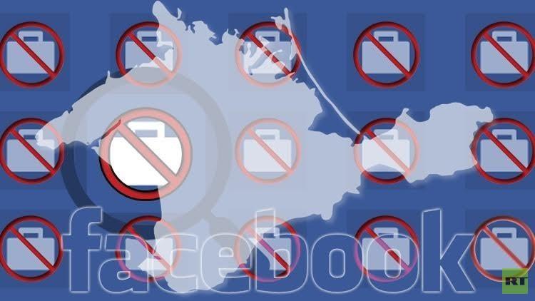 فيسبوك تفرض عقوبات على شبه جزيرة القرم