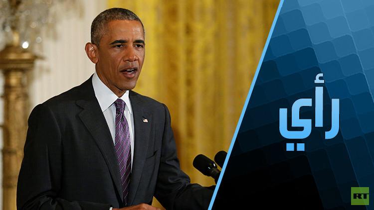 أكاذيب أوباما الناعمة!