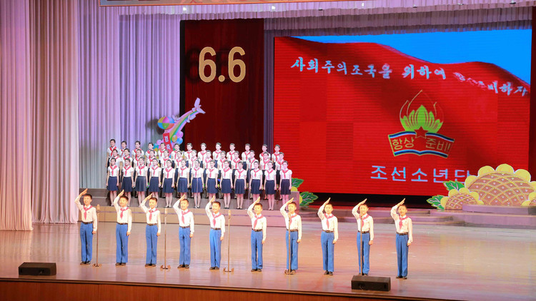 بيونغ يانغ تدعو إلى قيام دولة كورية فدرالية