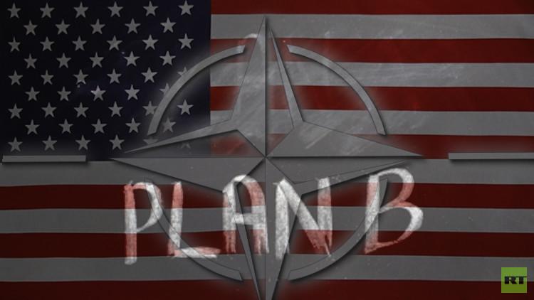 واشنطن والناتو يتحولان بسلاسة إلى الخطة