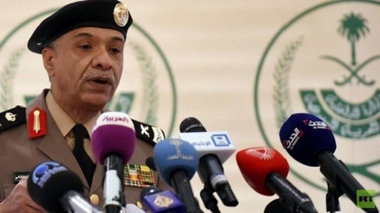 الرياض: مشاركة