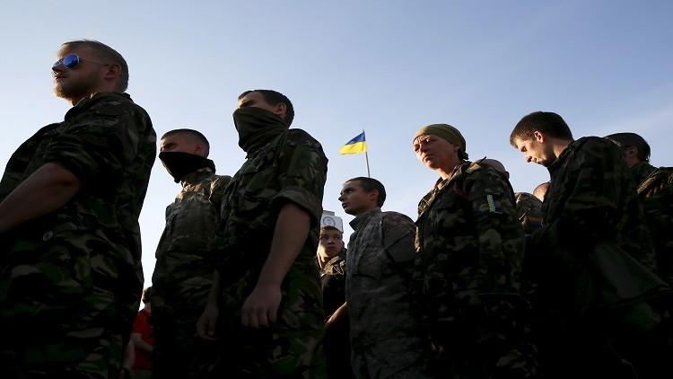 متطرفون أوكران يتظاهرون أمام القنصلية الروسية