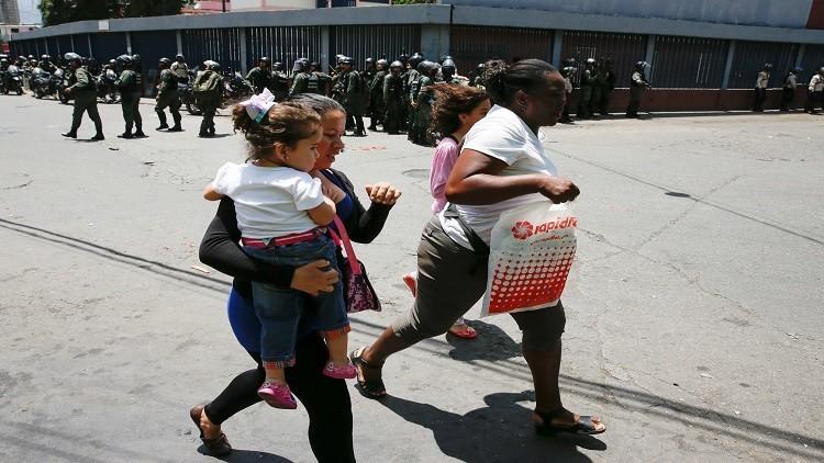 منظمة الدول الأمريكية تبحث أوضاع فنزويلا