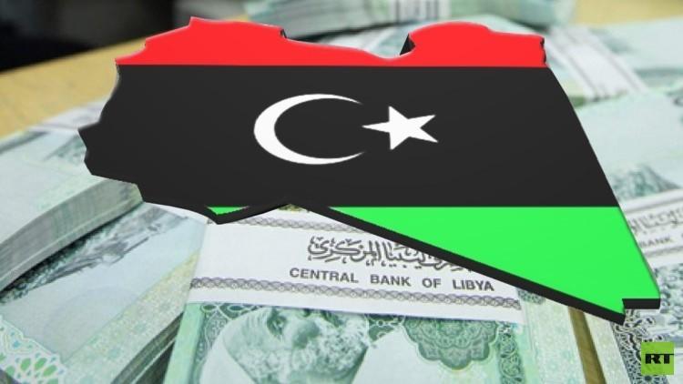 ليبيا تحاول استعادة 1.2 مليار دولار من بنك أمريكي