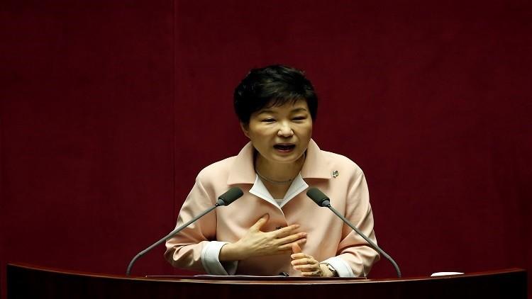 سيئول تضع حدا للحوار مع بيونغ يانغ