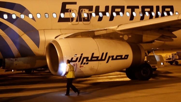 القاهرة تؤكد انحراف طائرة