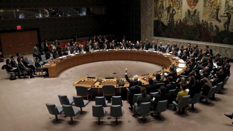 مجلس الأمن الدولي يدين