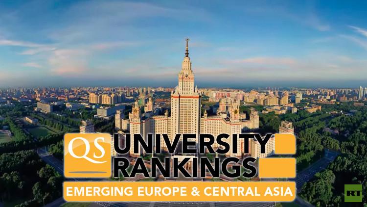 الجامعات الروسية تتصدر التصنيف في شرق أوروبا