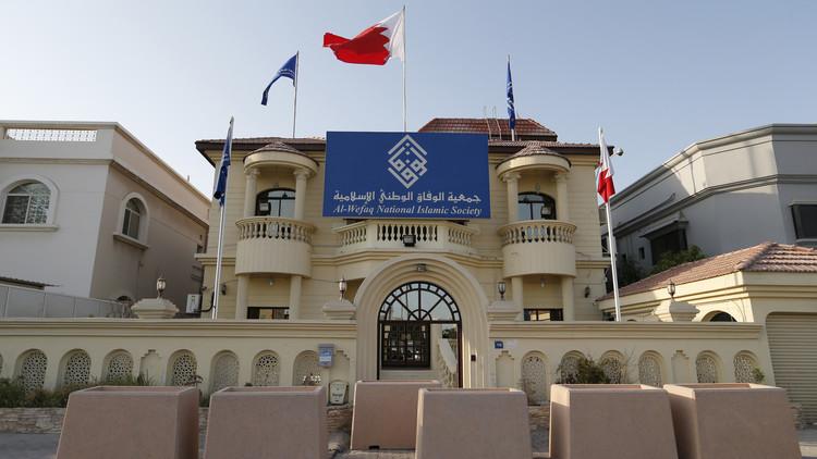 البحرين تغلق جمعية الوفاق المعارضة