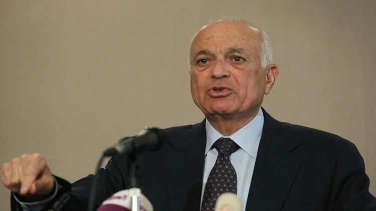 رفض عربي لدعوة نتنياهو إلى تعديل مبادرة السلام