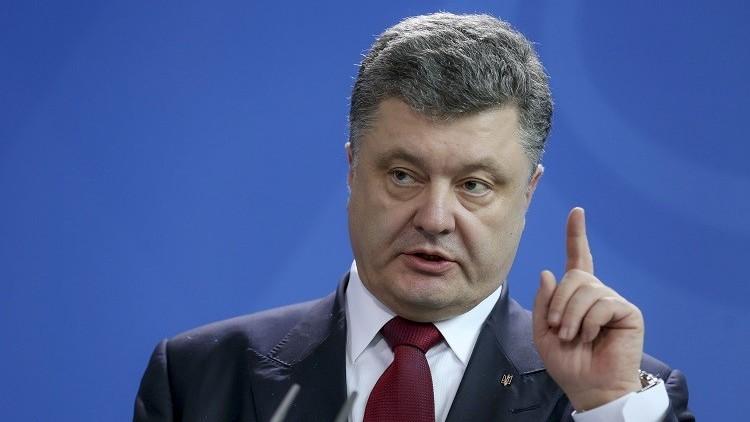 الرئيس الأوكراني يعفو عن صحفي معارض