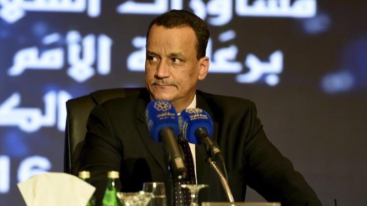تعثر المفاوضات بين طرفي النزاع اليمني في الكويت