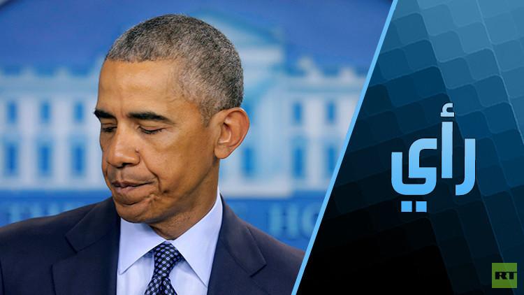 الإرهاب يلاحق أوباما في الأشهر الأخيرة من رئاسته