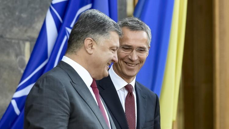 الناتو: سنعلن من وارسو دعم إصلاح الجيش الأوكراني