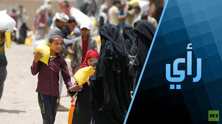 السلام البعيد في اليمن