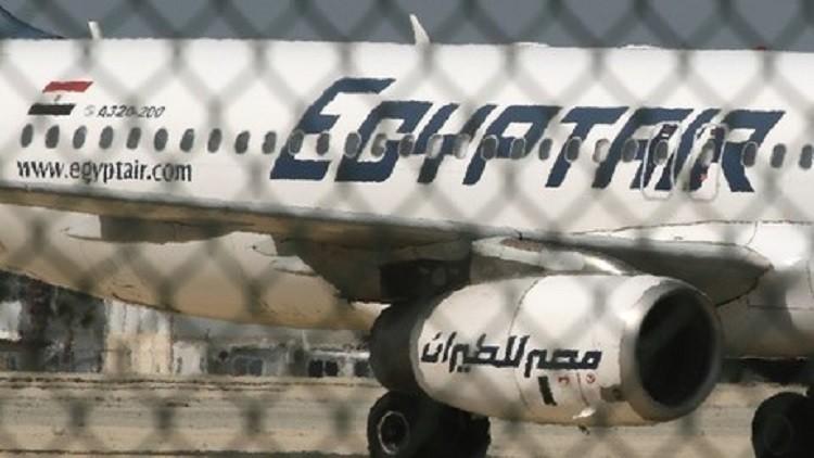 العثور على مواقع رئيسية لحطام الطائرة المصرية
