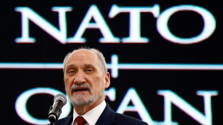وارسو: روسيا هي الخطر الأكبر على أمن العالم