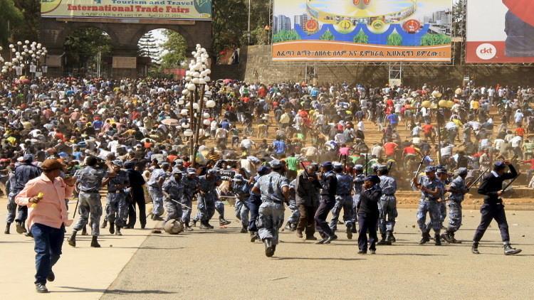 تقرير يكشف مقتل أكثر من 400 متظاهر في إثيوبيا