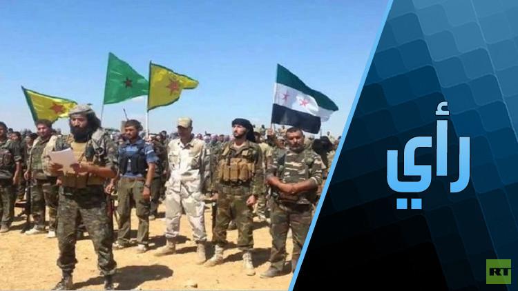 صراع الإرادات في سوريا وعليها.. من السماء إلى الأرض