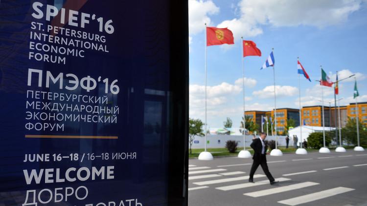 روسيا توجه رسالة إلى الغرب