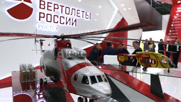 صناديق شرق أوسطية تستثمر في شركة مروحيات روسية