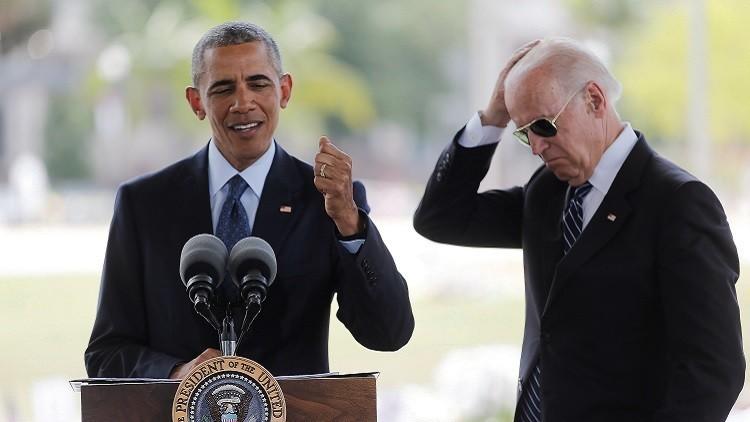 أوباما يتهم الساسة الأمريكيين بالتواطؤ لصالح الإرهابيين