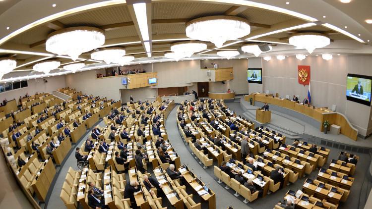 بوتين يحدد يوم 18 أيلول موعدا لانتخابات الدوما