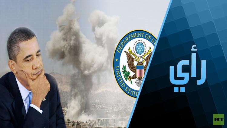 مظاهرات رسمية أمريكية لضرب دمشق