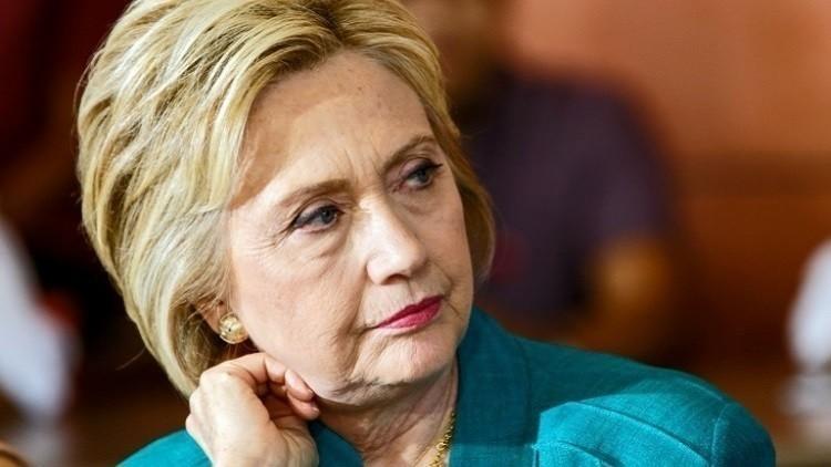 كارثة هيلاري الليبية الهائلة
