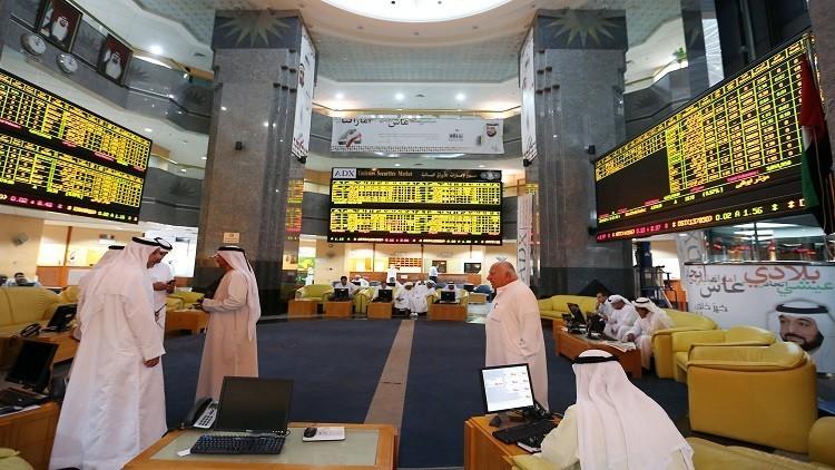 أسهم بنوك أبوظبي تقفز وسط تباين الأسواق الأخرى