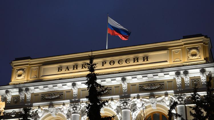 احتياطات روسيا الدولية تتجاوز 393 مليار دولار