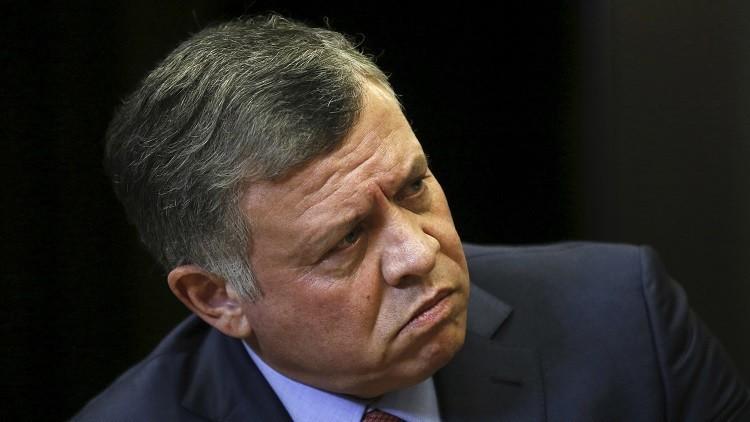 العاهل الأردني: سنضرب بيد من حديد