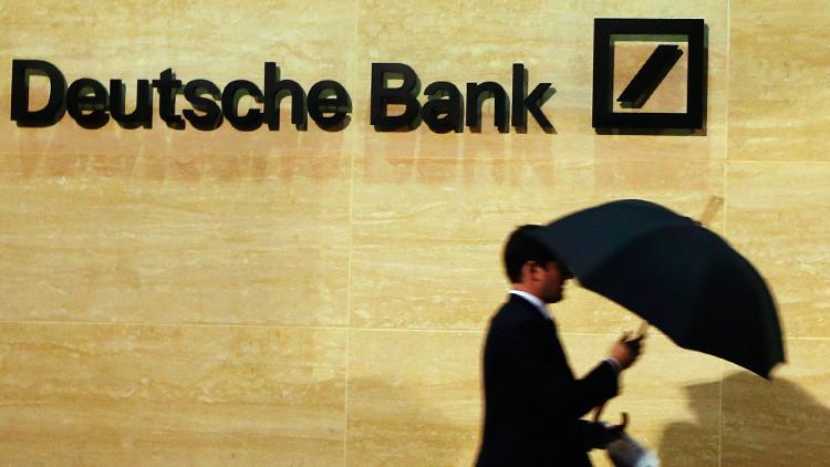 القطاع المصرفي الروسي امتص صدمتي النفط والعقوبات