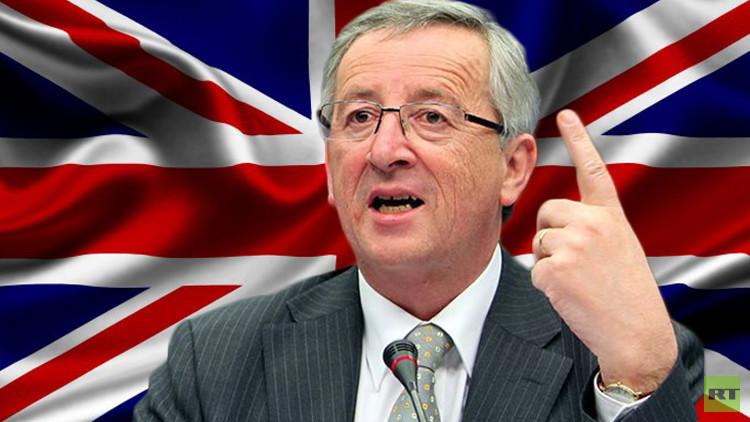 الاتحاد الأوروبي: لا تفاوض مع بريطانيا بشأن عضويتها بعد الآن
