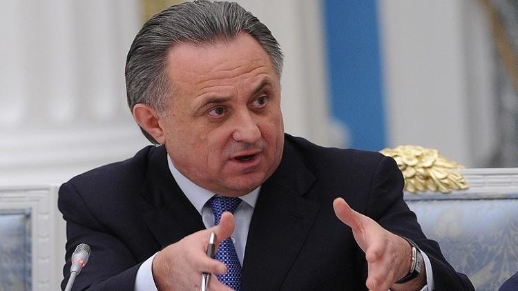موتكو: روسيا مستعدة لإقامة منظومة لمكافحة المنشطات ترضي الجميع