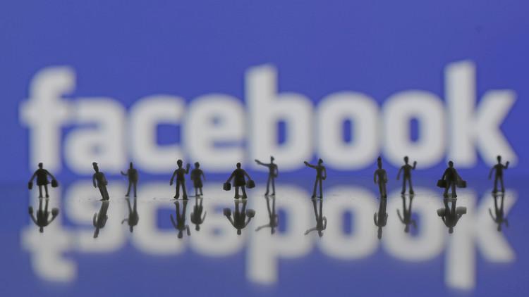 حقيقة بيان حماية الملكية الفكرية في الفيسبوك